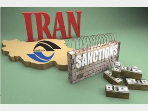 تحریم رگولاتوری ایران,اخبار دیجیتال,خبرهای دیجیتال,اخبار فناوری اطلاعات