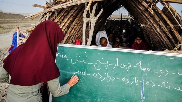 مدارس کپری,نهاد های آموزشی,اخبار آموزش و پرورش,خبرهای آموزش و پرورش