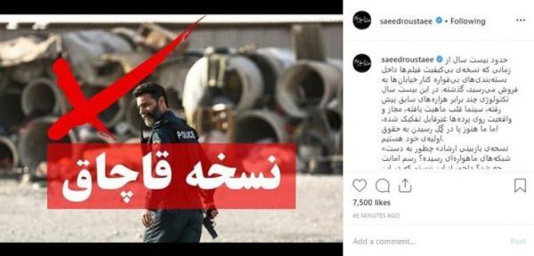 فیلم متری شیش و نیم,اخبار فیلم و سینما,خبرهای فیلم و سینما,سینمای ایران