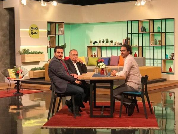 مسعود فروتن,اخبار صدا وسیما,خبرهای صدا وسیما,رادیو و تلویزیون