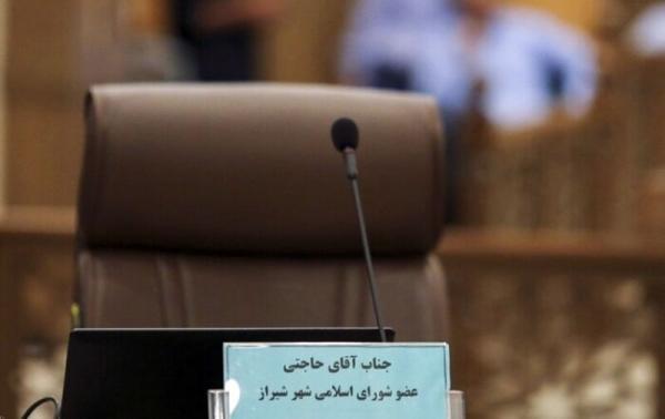 علی البدلهای اصولگرا,اخبار اجتماعی,خبرهای اجتماعی,شهر و روستا
