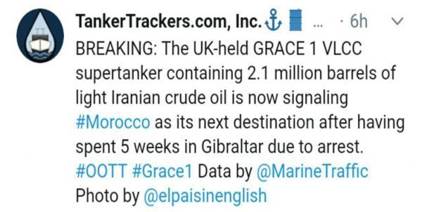 نفتکش توقیف شده ایران,اخبار سیاسی,خبرهای سیاسی,سیاست خارجی