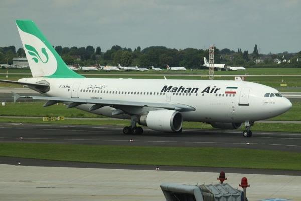 ازسرگیری پروازهای تهران به بلگراد,اخبار اقتصادی,خبرهای اقتصادی,مسکن و عمران