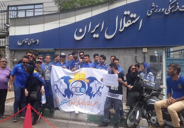 هواداران تیم استقلال,اخبار فوتبال,خبرهای فوتبال,حواشی فوتبال