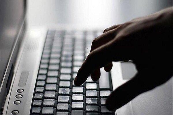 کاربران اینترنتی,اخبار دیجیتال,خبرهای دیجیتال,اخبار فناوری اطلاعات
