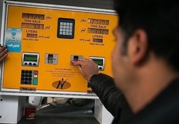 فعال شدن کارت سوخت شخصی,اخبار اقتصادی,خبرهای اقتصادی,نفت و انرژی