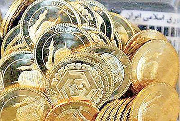 قیمت سکه تمام بهار آزادی