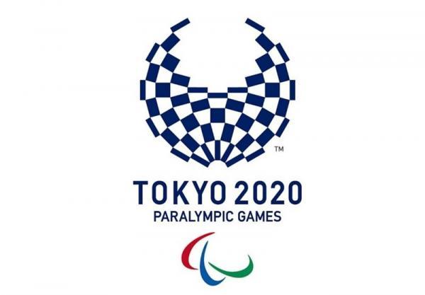 بازیهای پارالمپیک 2020 توکیو