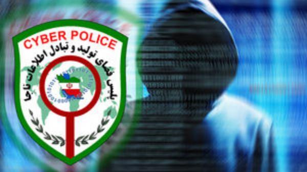 سایت ایران هشدار,اخبار اجتماعی,خبرهای اجتماعی,حقوقی انتظامی