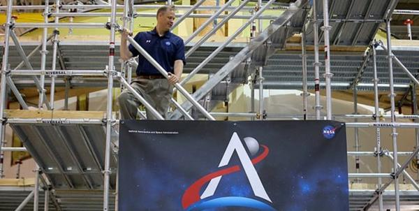 مرکز اصلی پروژه آرتمیس,اخبار علمی,خبرهای علمی,نجوم و فضا
