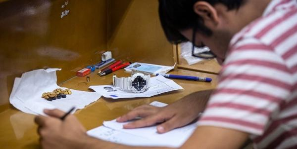 انتخاب رشته ی داوطلبان مجاز کنکور,نهاد های آموزشی,اخبار آزمون ها و کنکور,خبرهای آزمون ها و کنکور