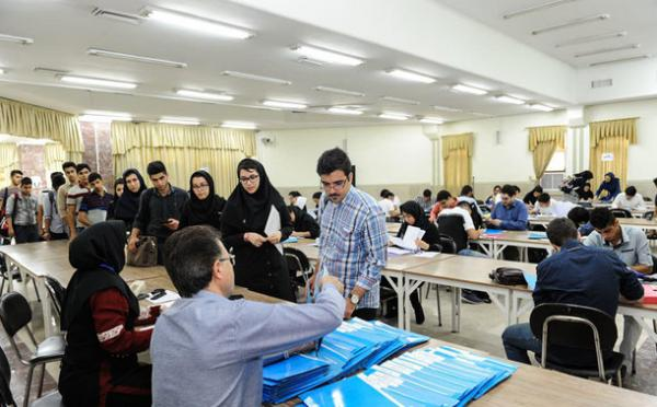 داوطلبان کنکور ۹۸,نهاد های آموزشی,اخبار آزمون ها و کنکور,خبرهای آزمون ها و کنکور
