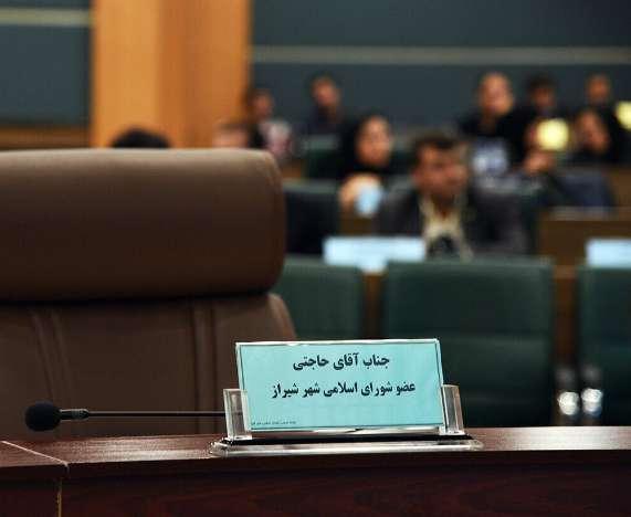اختلاف در شیراز بر سر جانشینی مهدی حاجتی!