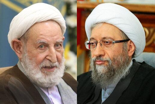 محمد یزدی و صادق آملی لاريجانی,اخبار سیاسی,خبرهای سیاسی,اخبار سیاسی ایران
