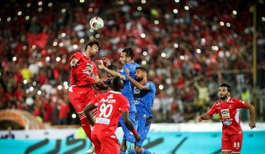 رقابتهای والیبال قهرمانی آسیا,اخبار فوتبال,خبرهای فوتبال,لیگ برتر و جام حذفی