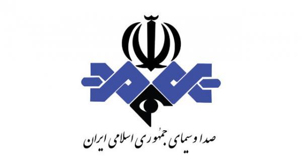 صدا و سیمای جمهور اسلامی ایران,اخبار صدا وسیما,خبرهای صدا وسیما,رادیو و تلویزیون