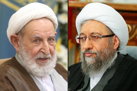 محمد یزدی و صادق آملی لاریجانی,اخبار سیاسی,خبرهای سیاسی,اخبار سیاسی ایران