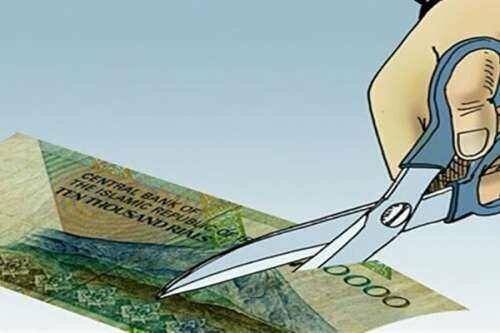 لایحه حذف صفرها از پول ملی,اخبار سیاسی,خبرهای سیاسی,مجلس
