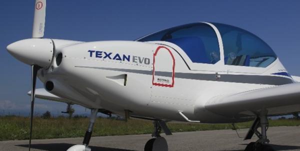 هواپیمای غیرنظامی اسرائیلی,اخبار سیاسی,خبرهای سیاسی,دفاع و امنیت