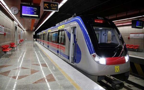 متروی تهران,اخبار اجتماعی,خبرهای اجتماعی,شهر و روستا