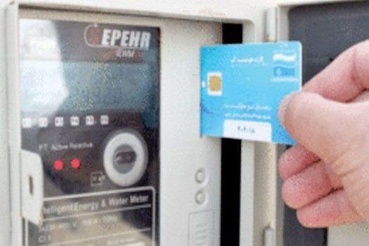 اشتراکهای خانگی برق به کنتورهای هوشمند مجهز میشوند