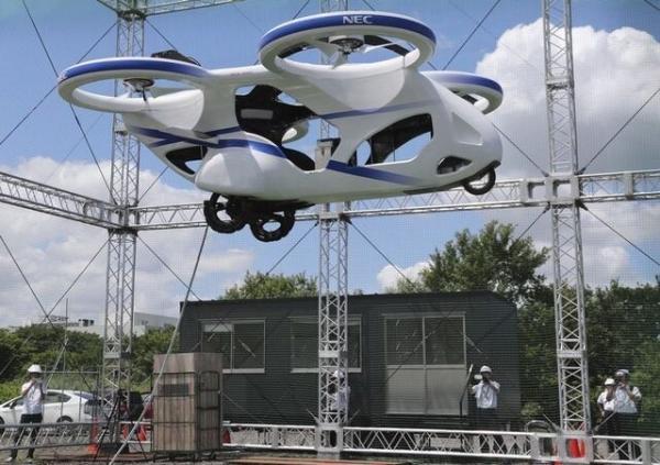 خودرو پرنده شرکت NEC,اخبار خودرو,خبرهای خودرو,وسایل نقلیه