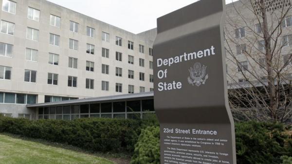 وزارت امور خارجه آمریکا,اخبار سیاسی,خبرهای سیاسی,اخبار بین الملل