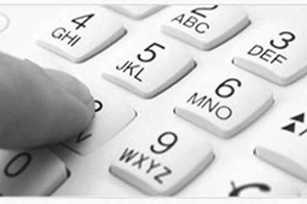 قبض تلفن,اخبار دیجیتال,خبرهای دیجیتال,اخبار فناوری اطلاعات
