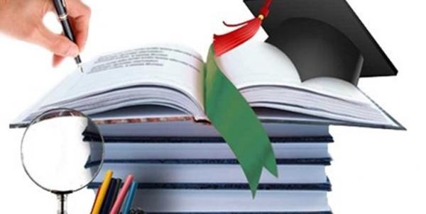 انتشار پایان نامه ها,اخبار دانشگاه,خبرهای دانشگاه,دانشگاه