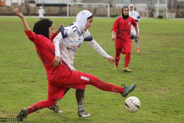 لیگ دسته اول فوتبال بانوان کشور,اخبار ورزشی,خبرهای ورزشی,ورزش بانوان
