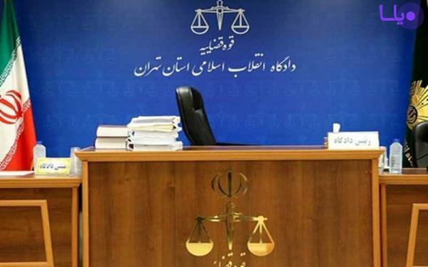 دادگاه پرونده ارزی مدیران سابق بانک مرکزی,اخبار اجتماعی,خبرهای اجتماعی,حقوقی انتظامی