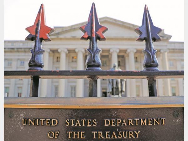 وزارت خزانهداری امریکا,اخبار سیاسی,خبرهای سیاسی,اخبار بین الملل