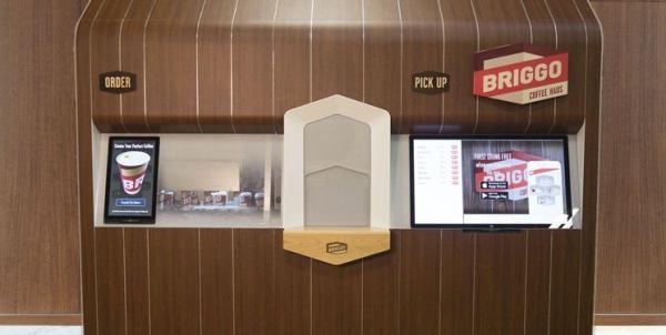 ربات قهوه چی در فرودگاه سان فرانسیسکو,اخبار علمی,خبرهای علمی,اختراعات و پژوهش