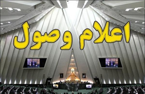 طرح تشکیل استان آذربایجان مرزی اعلام وصول شد!