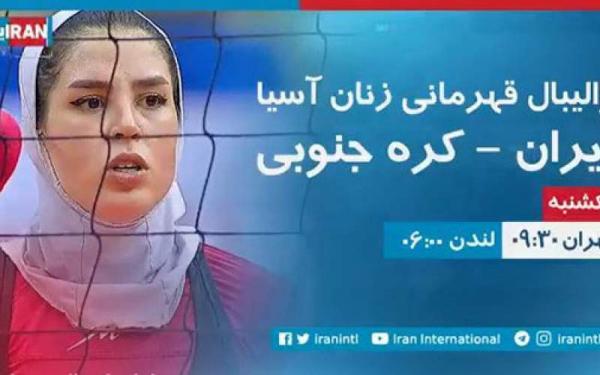 تیمملی والیبال بانوان ایران,اخبار ورزشی,خبرهای ورزشی,ورزش بانوان