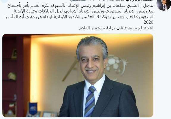 شیخ سلمان,اخبار فوتبال,خبرهای فوتبال,فوتبال ملی