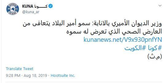 سلمان بن عبدالعزیز آل سعود و صباح احمد جابر الصباح,اخبار سیاسی,خبرهای سیاسی,سیاست خارجی
