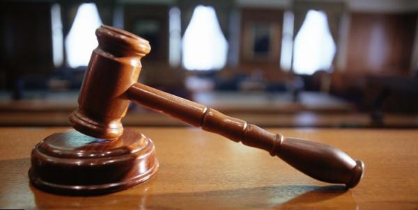 پرونده سکه ثامن,اخبار اجتماعی,خبرهای اجتماعی,حقوقی انتظامی