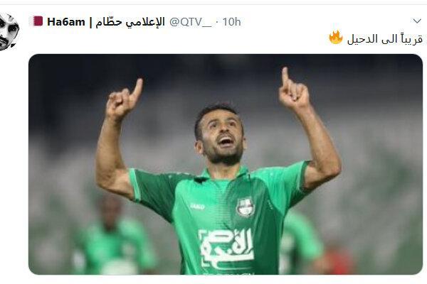 امید ابراهیمی,اخبار فوتبال,خبرهای فوتبال,نقل و انتقالات لژیونرها