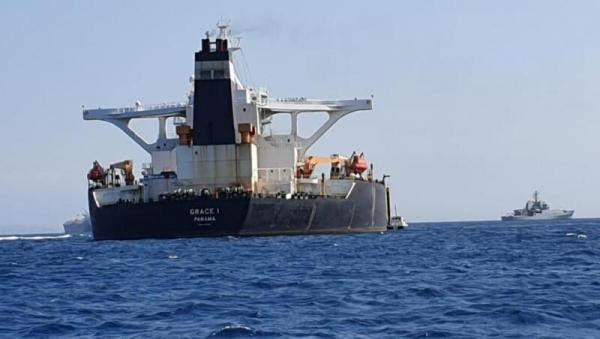 نفتکش آدریان دریا 1 ایران,اخبار سیاسی,خبرهای سیاسی,سیاست خارجی