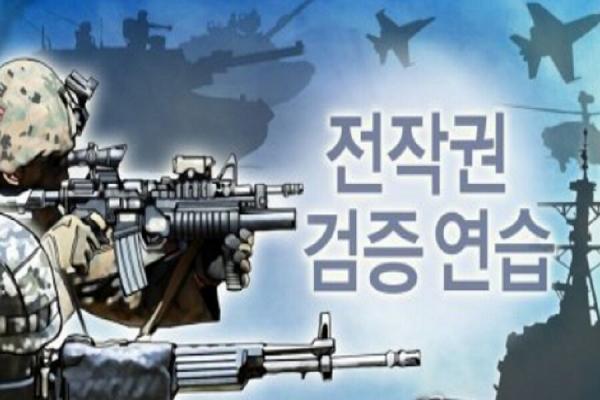 نیروهای نظامی کره شمالی,اخبار سیاسی,خبرهای سیاسی,دفاع و امنیت