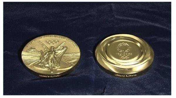 مدالهای بازیهای المپیک ۲۰۲۰