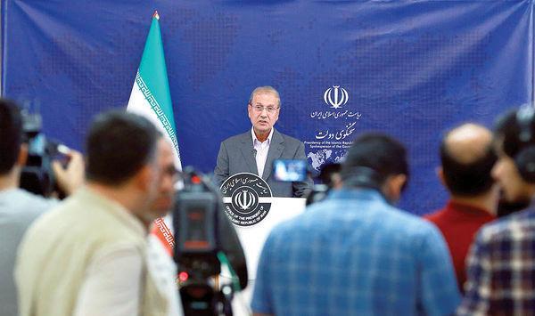 علی ربیعی,اخبار اقتصادی,خبرهای اقتصادی,اقتصاد کلان