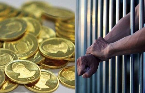 زندانیان مهریه,اخبار اجتماعی,خبرهای اجتماعی,آسیب های اجتماعی
