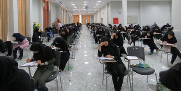 آزمون کاردانی به کارشناسی 98,نهاد های آموزشی,اخبار آزمون ها و کنکور,خبرهای آزمون ها و کنکور