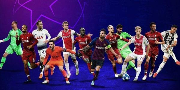 نامزدهای بهترین بازیکنان فصل لیگ قهرمانان اروپا,اخبار فوتبال,خبرهای فوتبال,لیگ قهرمانان اروپا
