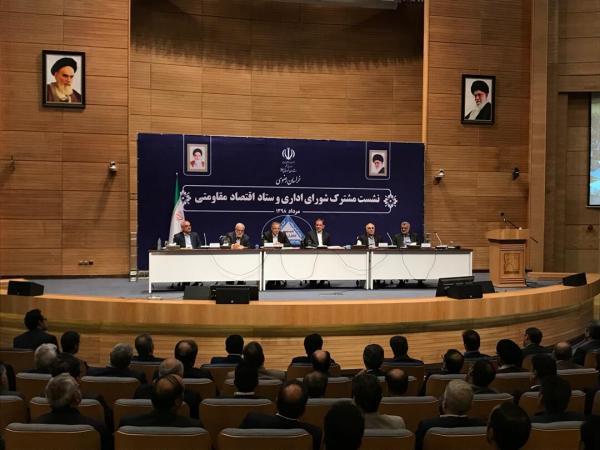 جهانگیری: عذرخواهی می کنم که شرایط مردم سخت است/ زورگویی به ایران راه به جایی نمی برد