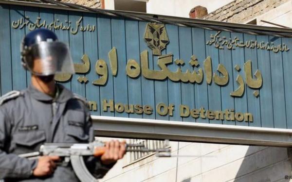 زندان اوین,اخبار اجتماعی,خبرهای اجتماعی,حقوقی انتظامی