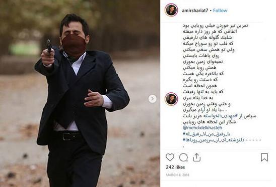 امیر حسین شریعتمداری,اخبار سیاسی,خبرهای سیاسی,اخبار سیاسی ایران