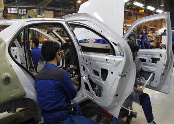 خودروهای ناقص ایران خودرو,اخبار خودرو,خبرهای خودرو,بازار خودرو